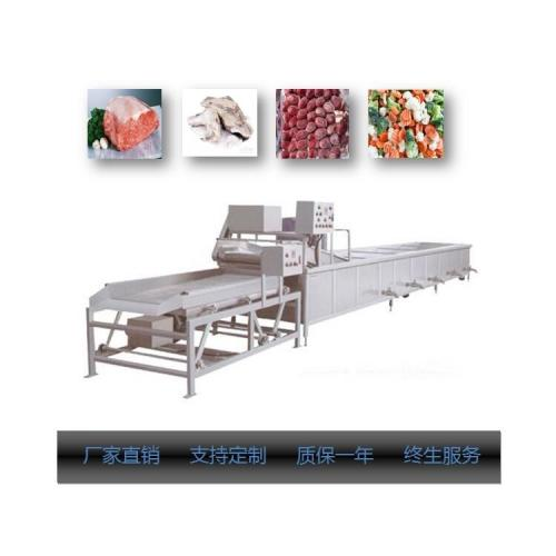 海产品化冻解冻线 肉制品解冻线 鱼肉快速解冻线