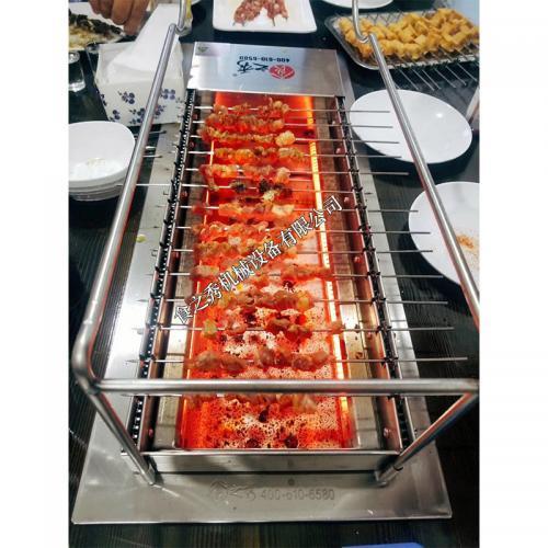 食之秀很久以前无烟自动电烤炉烧烤炉无烟
