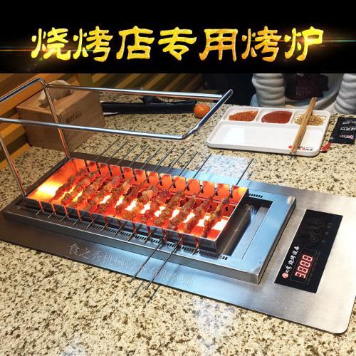 无烟电烤炉羊肉串烧烤机无烟