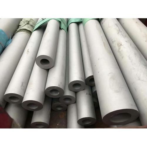 304不锈钢厚壁管 无缝厚壁管 可零切