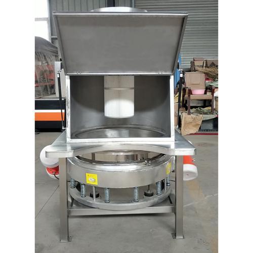 调料粉末包装机进料用无尘投料站