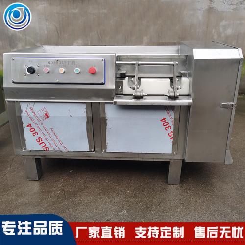 全自動微凍肉切丁機 雞米花切丁機廠家