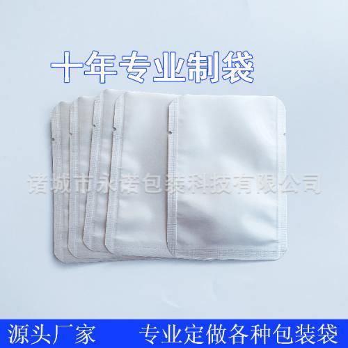 定制三邊封加厚鋁箔真空袋 高溫殺菌陰陽鋁箔塑料袋 食品半透明