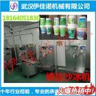 绿豆沙冰机厂家全自动生产线  厂家直销 绿豆沙冰机价格 [武汉市伊佳诺机械有限公司 18164051830]