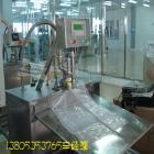软包装自动计量设备 [烟台流体计量科技有限公司 05353410196]