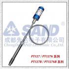 PT127高溫熔體壓力傳感器 [成都先達電子有限公司 18080804538]