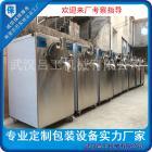 绿豆沙冰机 全自动绿豆沙冰生产线配套设备 [武汉吕工机械有限公司 189-4291-7743]